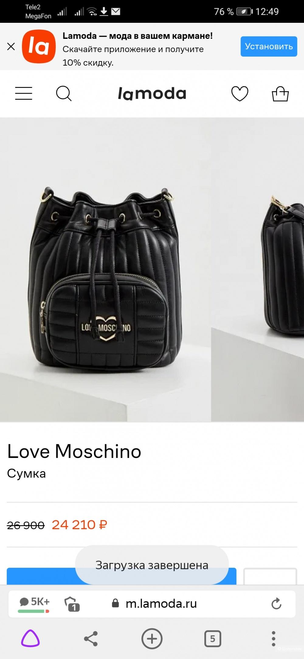 Сумка Love Moschino кроко