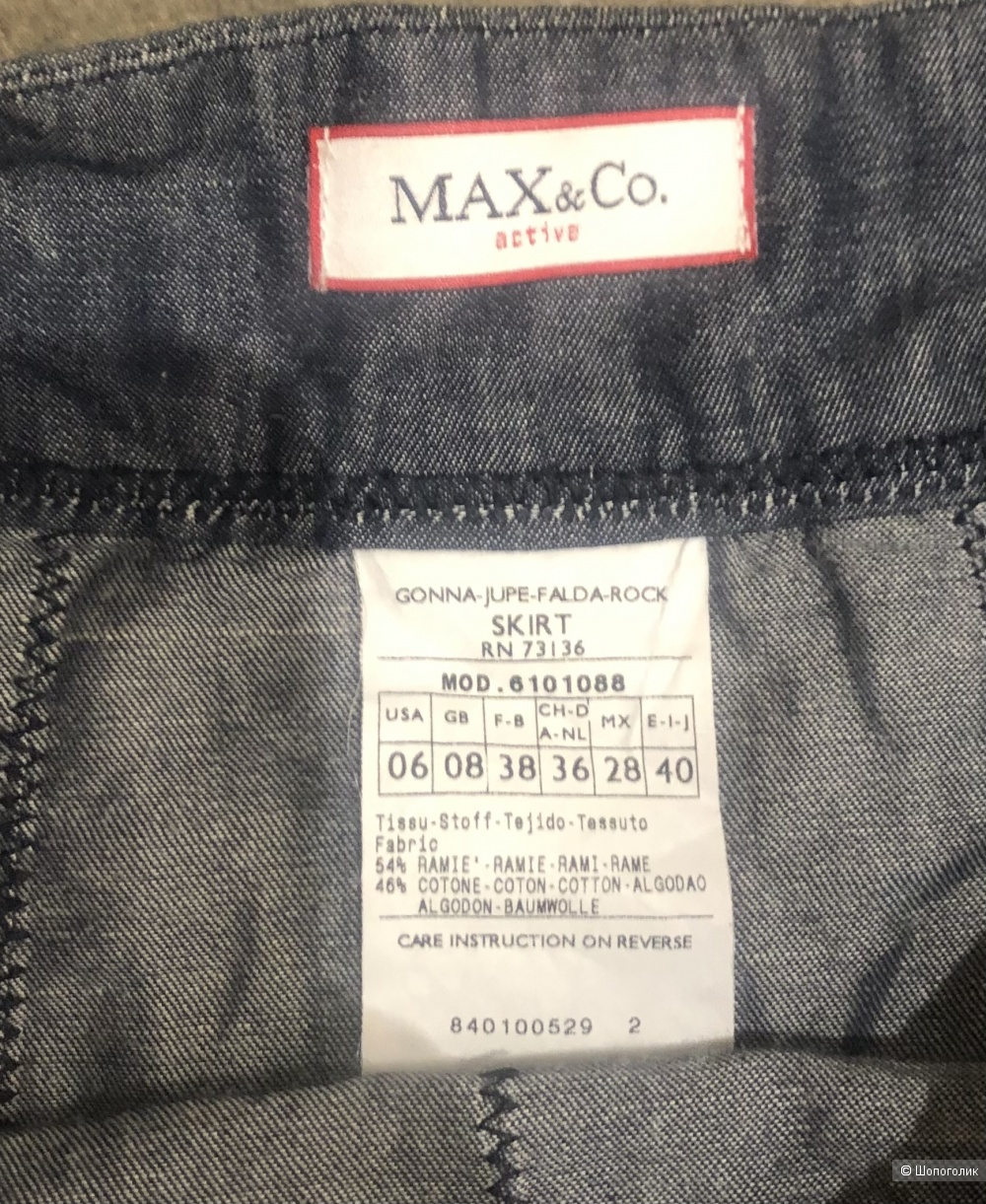 Юбка джинсовая бренда Max&Co размер S