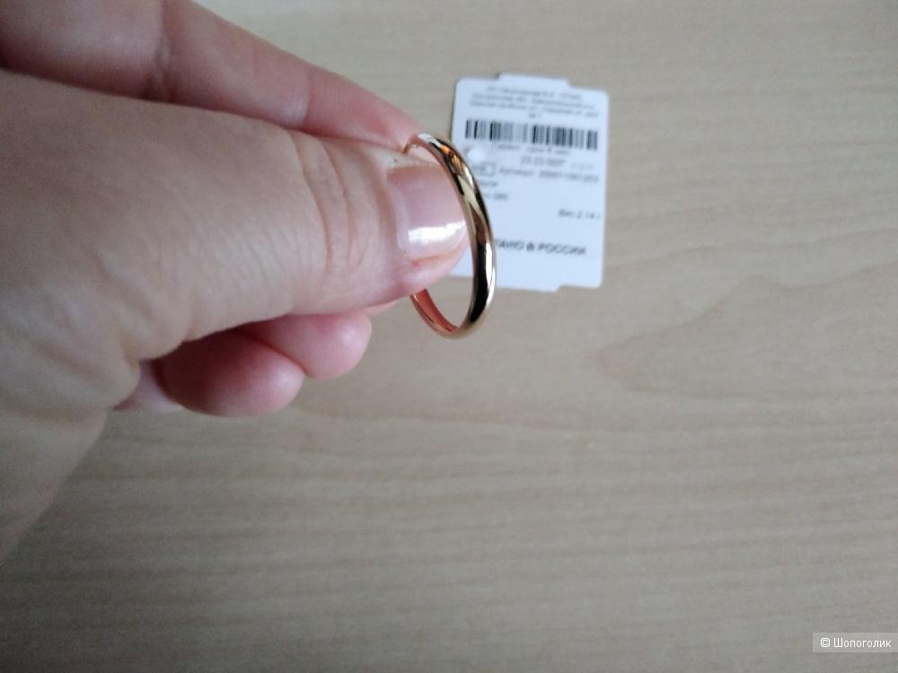 Серьги конго из желтого (лимонного) золота 585.