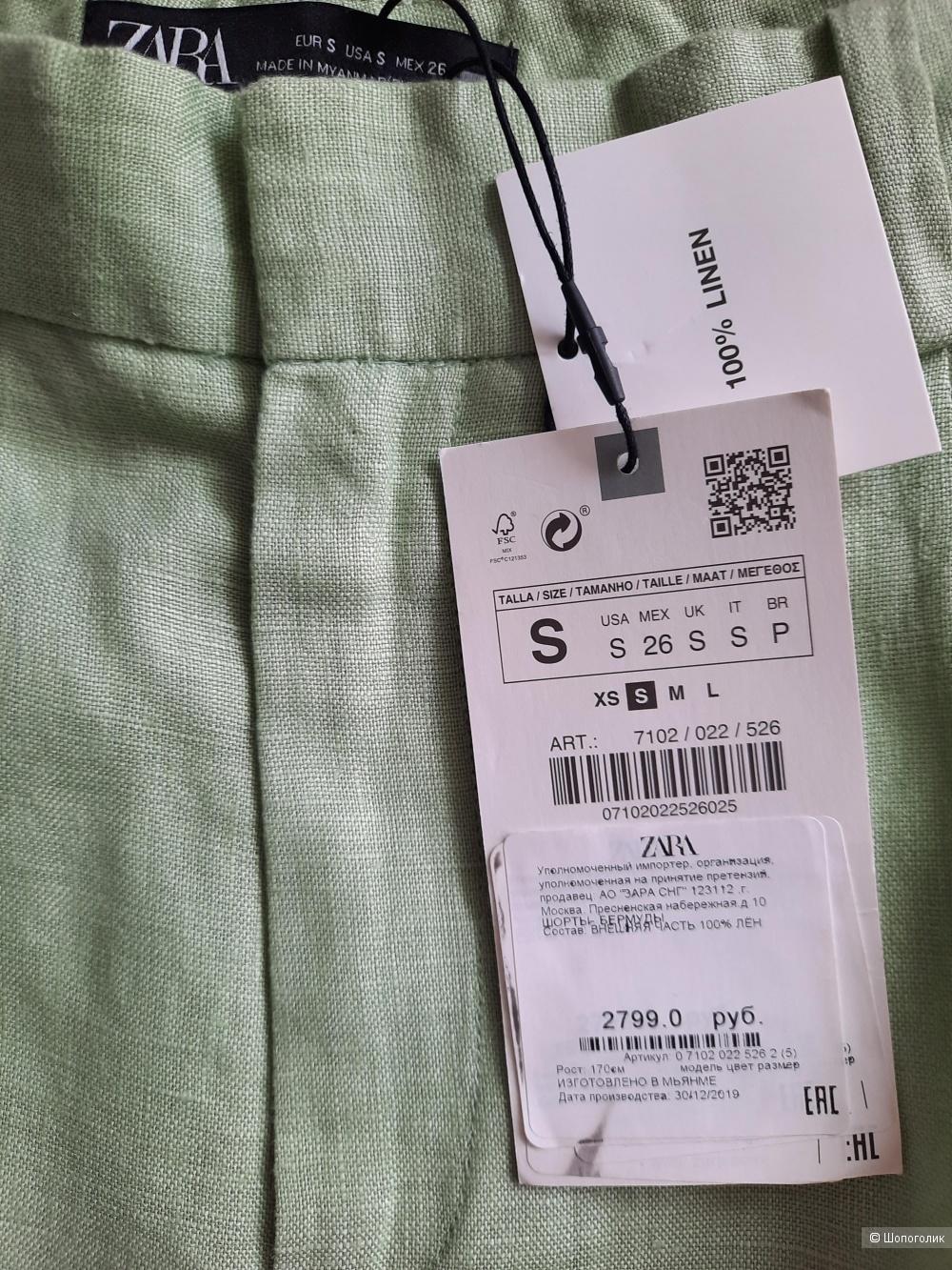 Шорты бермуды Zara, размер S-M