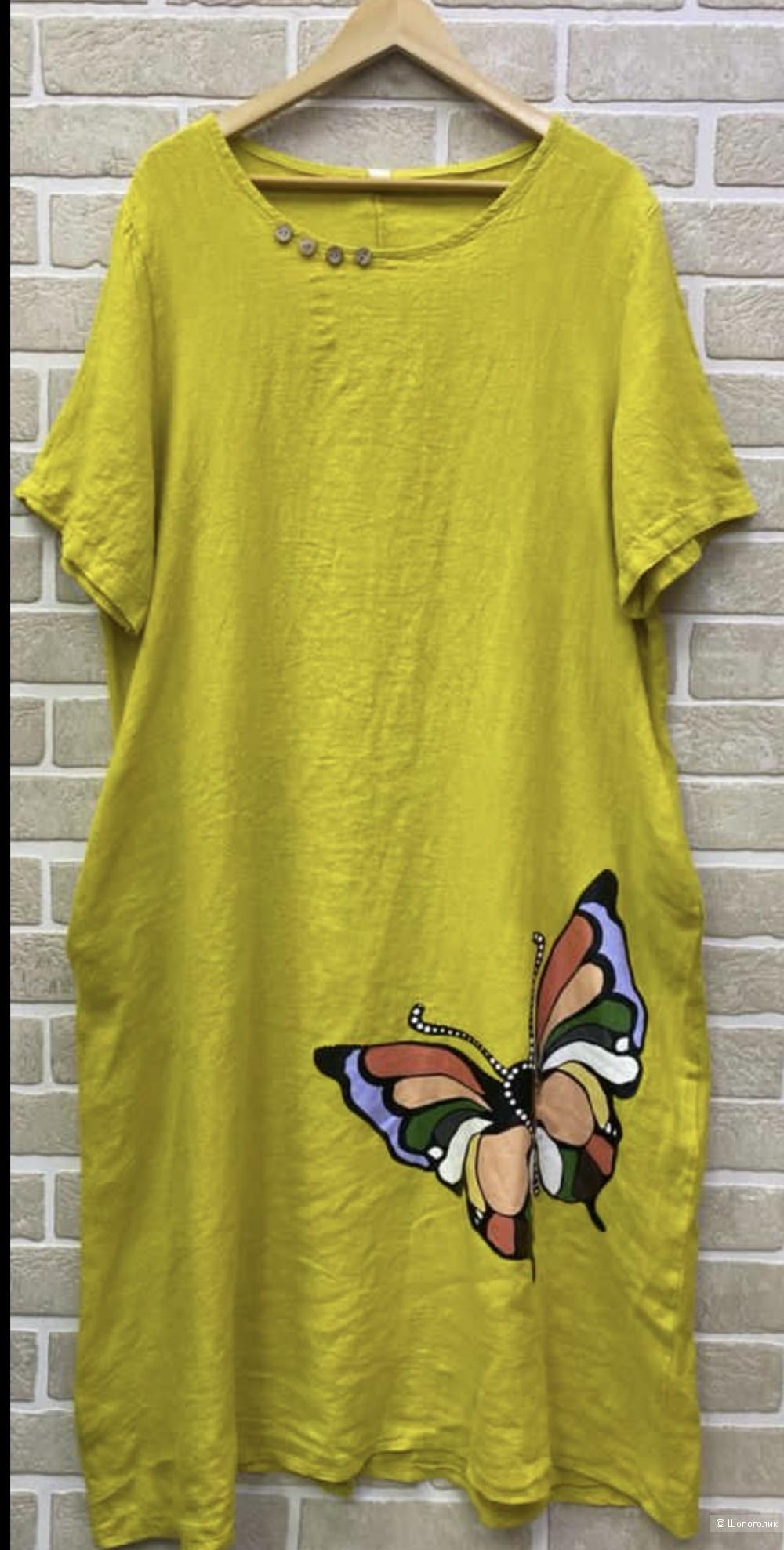 Платье лен BUTTERFLY ITALY,44-52