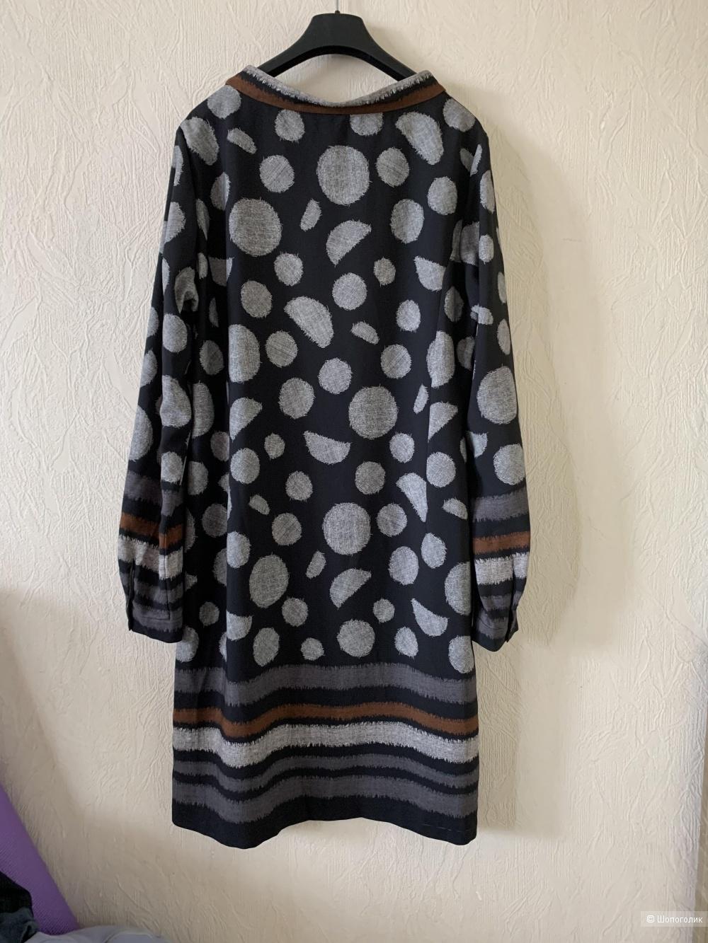 Платье SEVENTY L