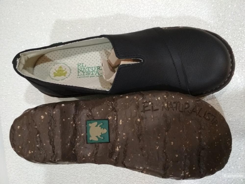 Туфли  El naturalista  размер 36/37