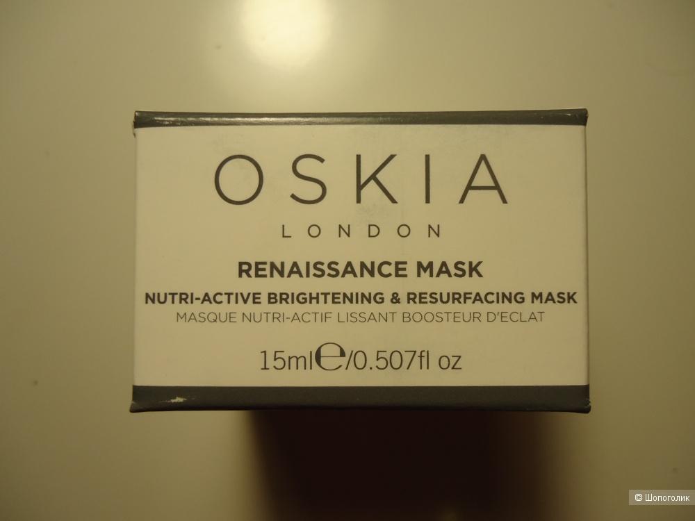Oskia маска для лица 15мл