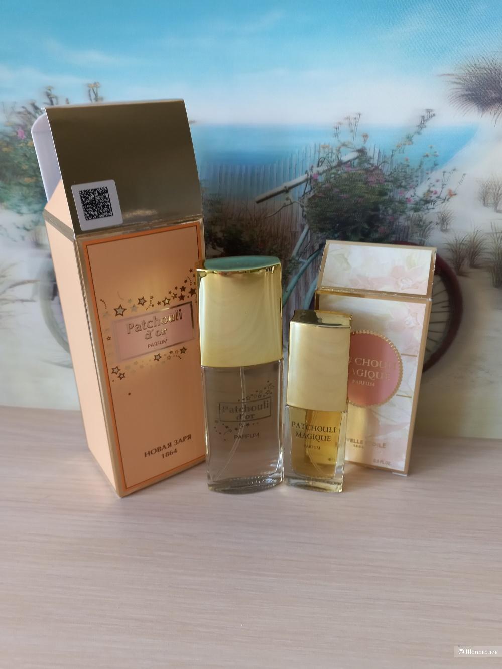 Сет парфюмов от Новой Зари, one size