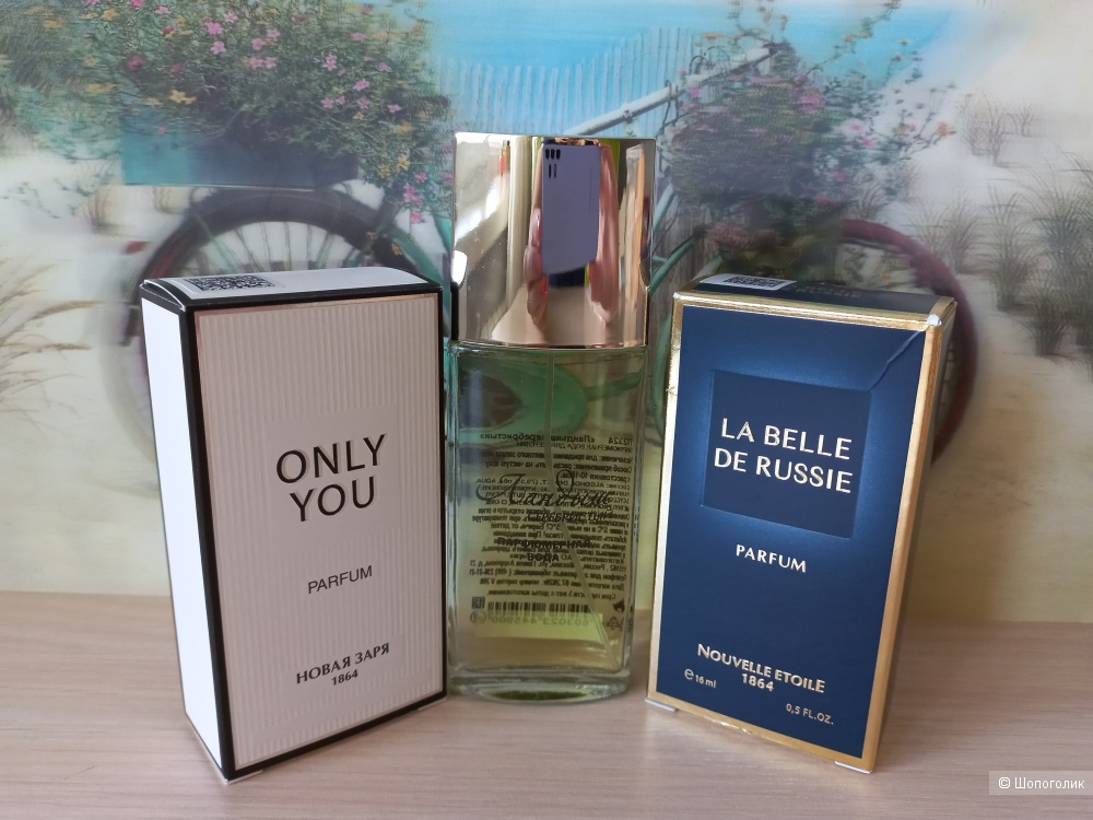 Сет из трех парфюмов от Новой Зари, one size
