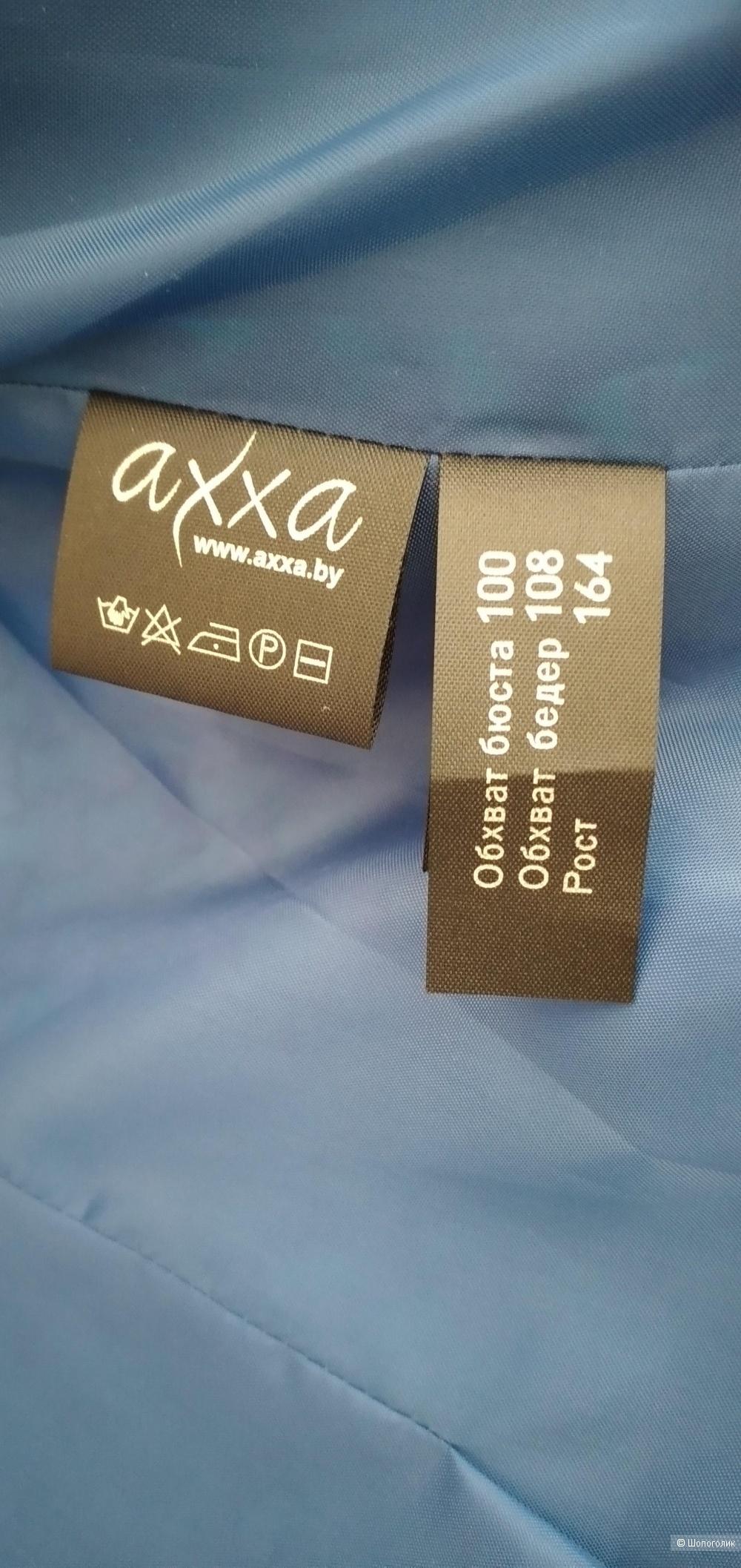 Жакет Axxa XL