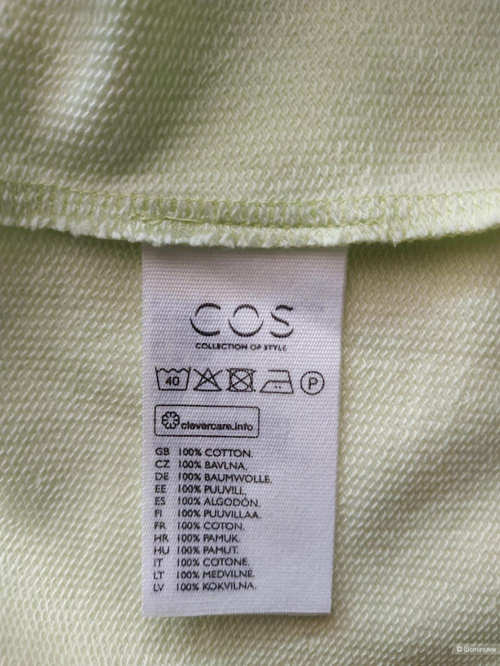 Асимметричный  топ COS, размер S