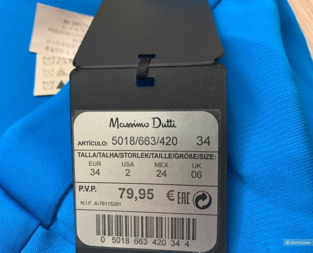 Massimo Dutti брюки 38