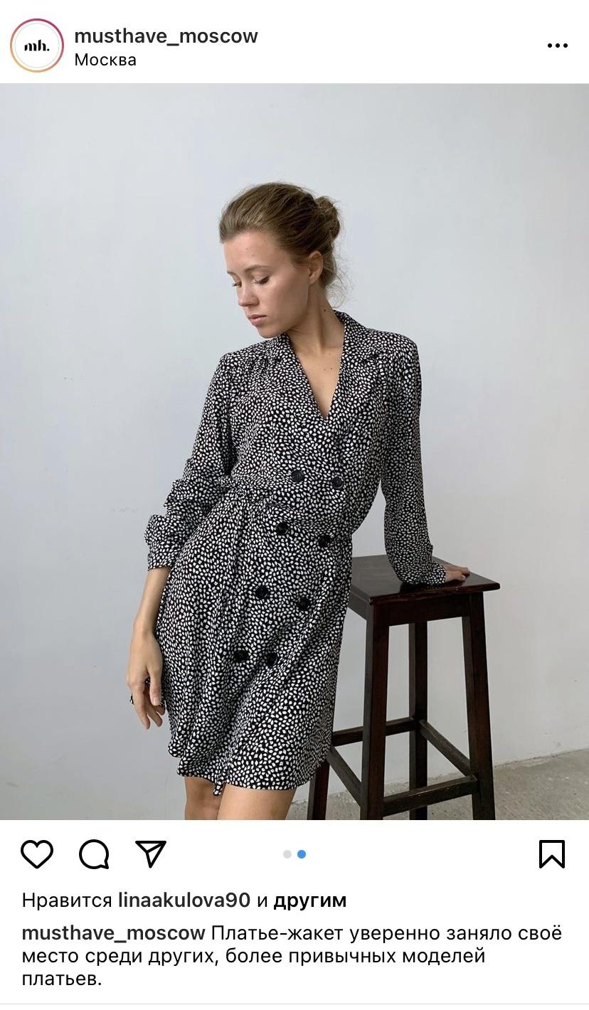 Платье жакет mh 42