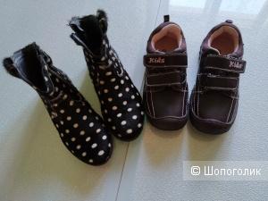 Сет ботинки Julz и kids размер 31