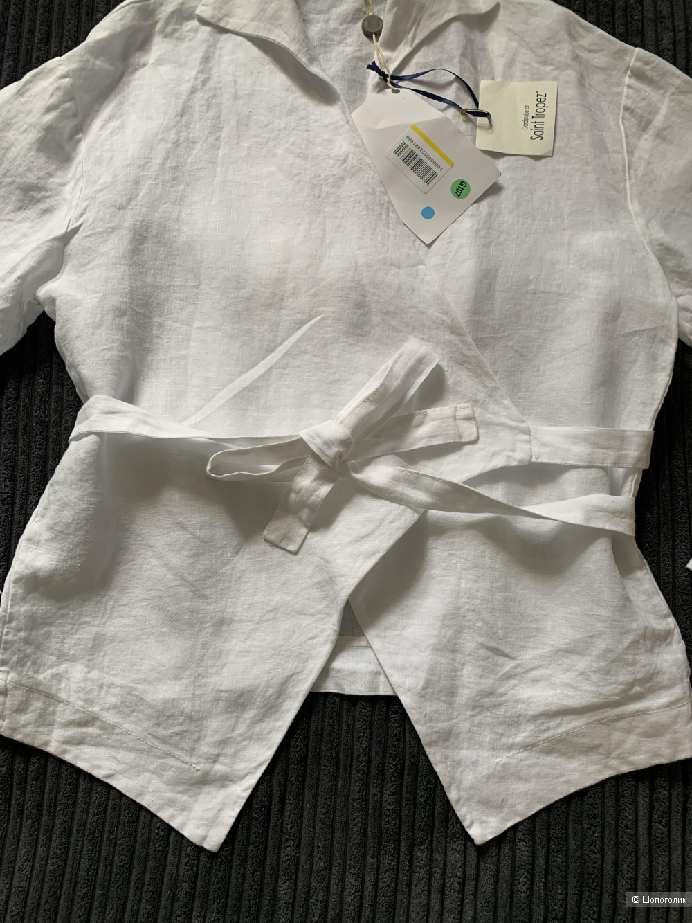 Блузка/рубашка SAINT TROPEZ it 40