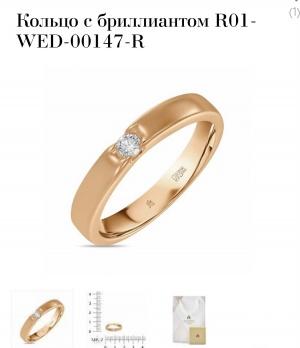 Кольцо с бриллиантом, московский ювелирный зарод, размер 16
