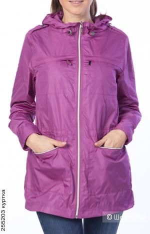Куртка/ветровка lawine, размер 46 (в цвете серебро)