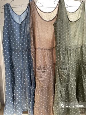 Платье сарафан CAMOMILLA ITALY, 44-54