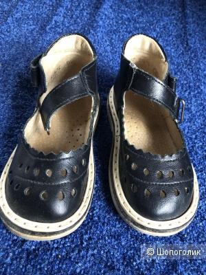 Туфли детские Неман 22