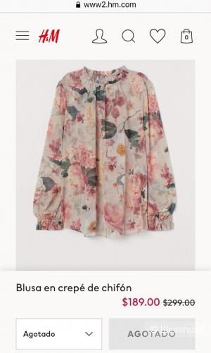 Шифоновая блузка H&M размер L