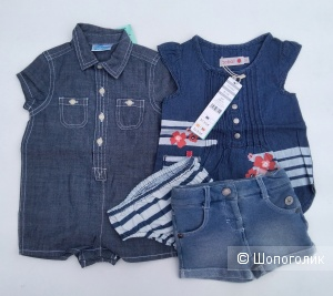 Сет  одежды BOBOLI YOUNGSTYLE  3-9 месяцев