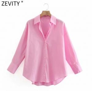 Рубашка (S)