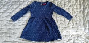 Платье Futurino 116