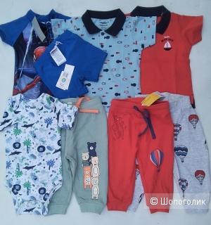 Сет  одежды elefun Disney lupilu 74cm