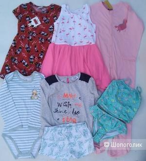 Сет  одежды elefun Disney lupilu 86-92см