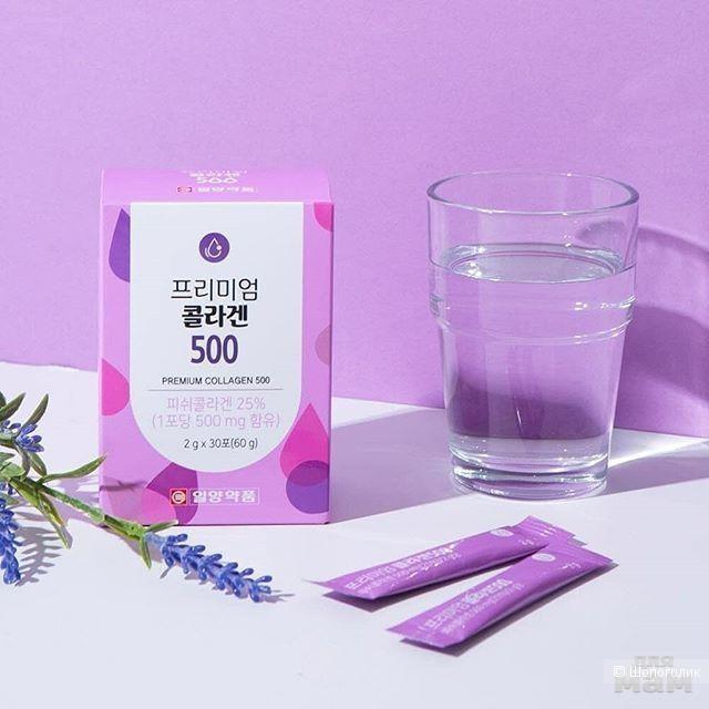 Осветляющая сыворотка с витамином С MANYO FACTORY WHITE VITA·C LIQUID SERUM 10ml