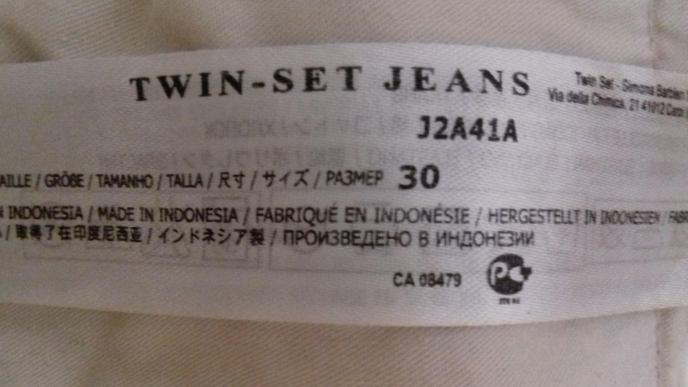 Джинсы TWIN SET, размер 30