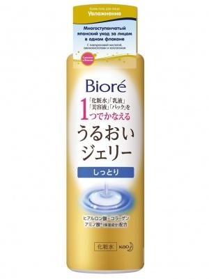Biore  крем-гель (увлажнение)