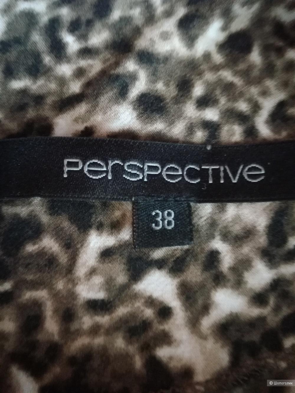 Платье Perspective размер 42-44