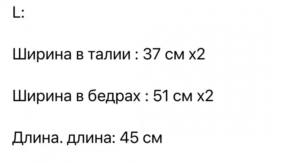 Костюм женский размер 46
