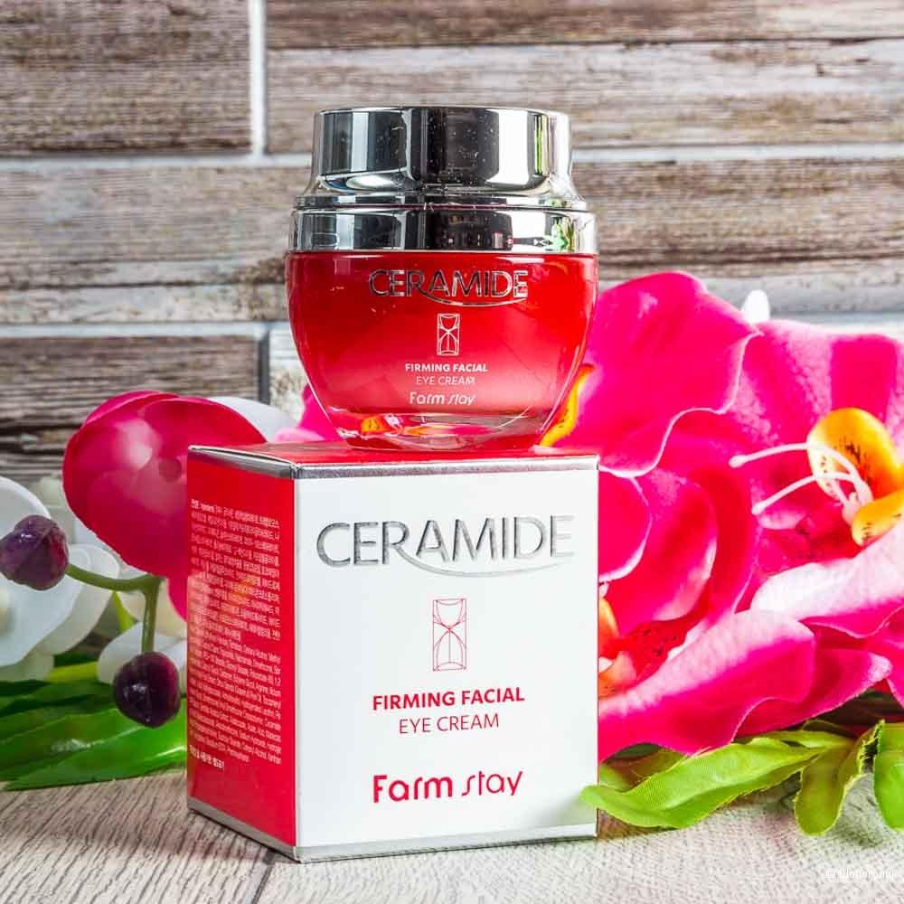 Укрепляющий крем для кожи вокруг глаз с керамидами farm stay ceramide eye cream