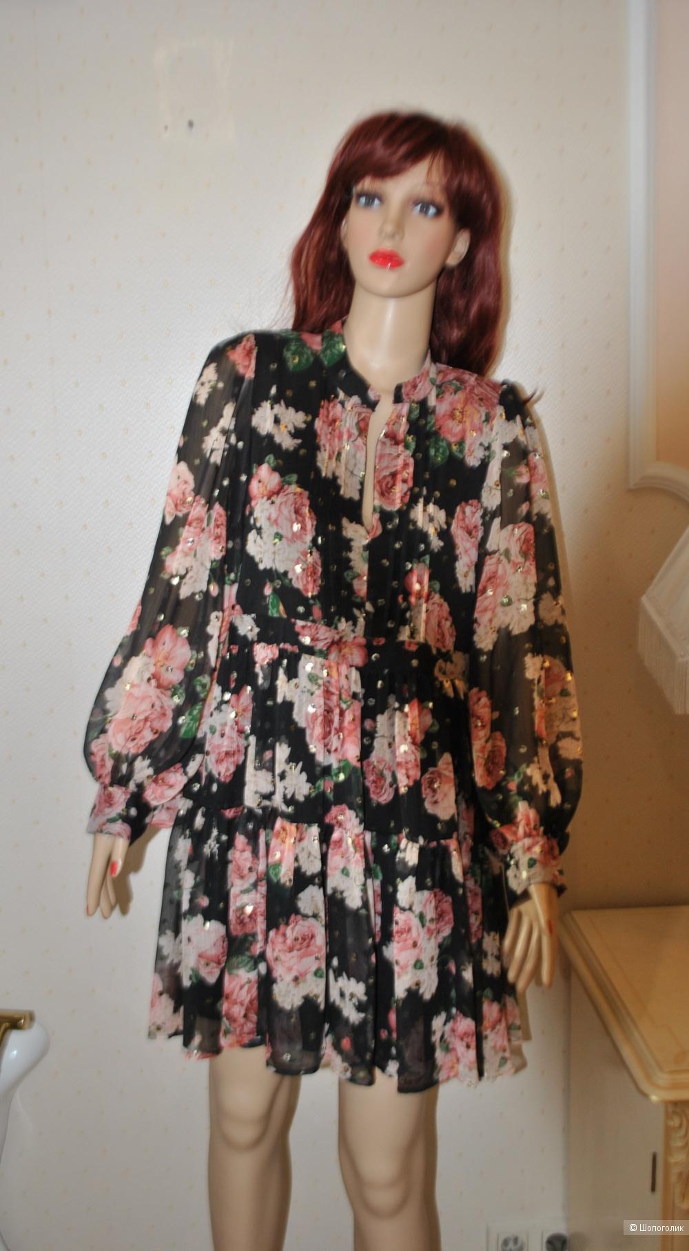 Платье Imperial 44