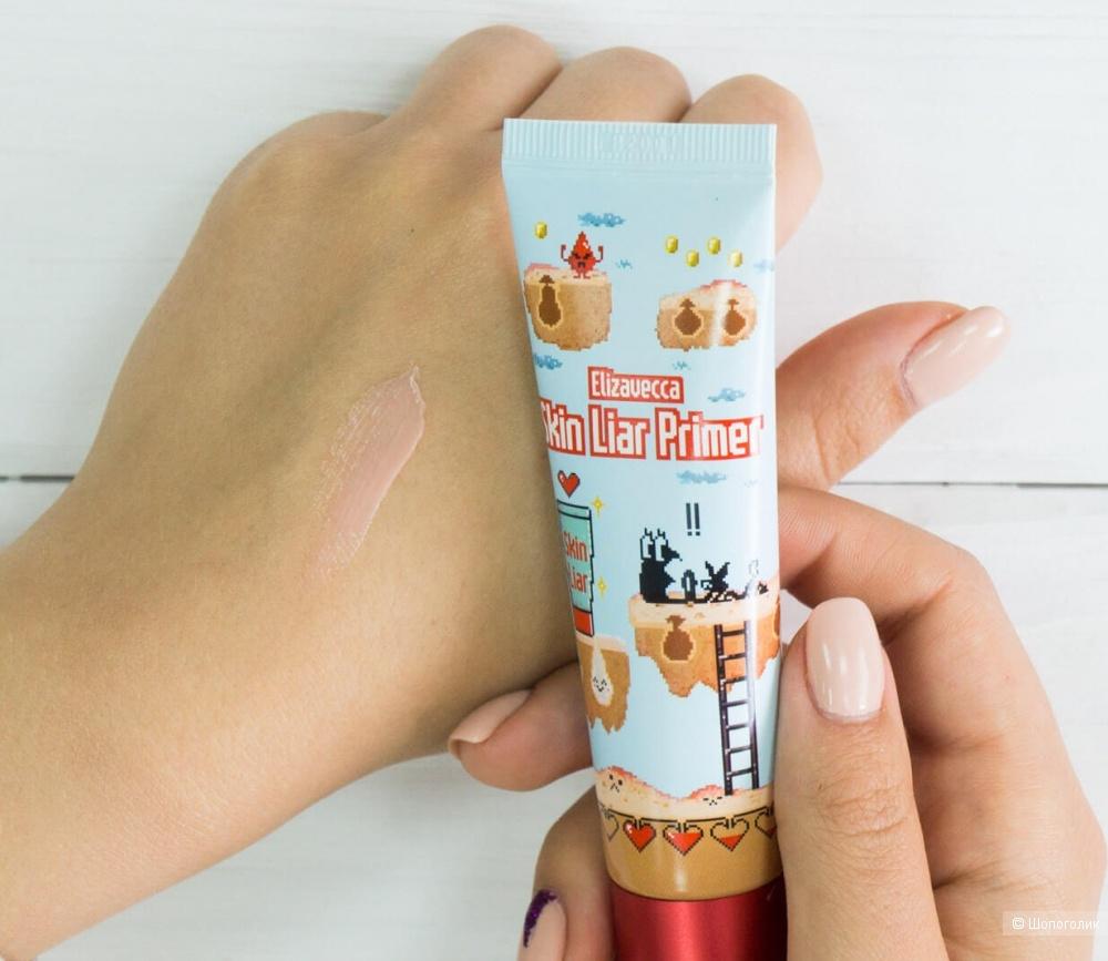 Увлажняющий праймер-основа для лица Elizavecca Skin Liar Primer