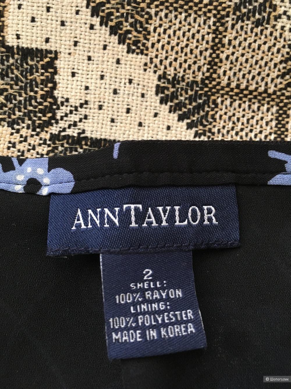 Юбка Ann Taylor размер xs-s