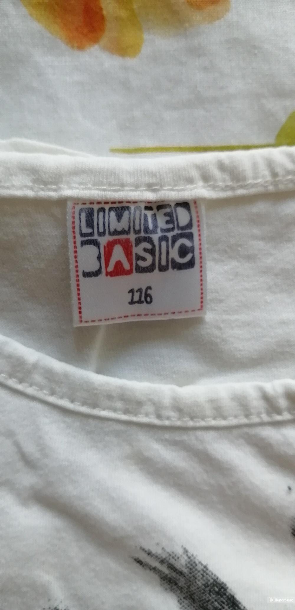 Футболка Limited basic 116
