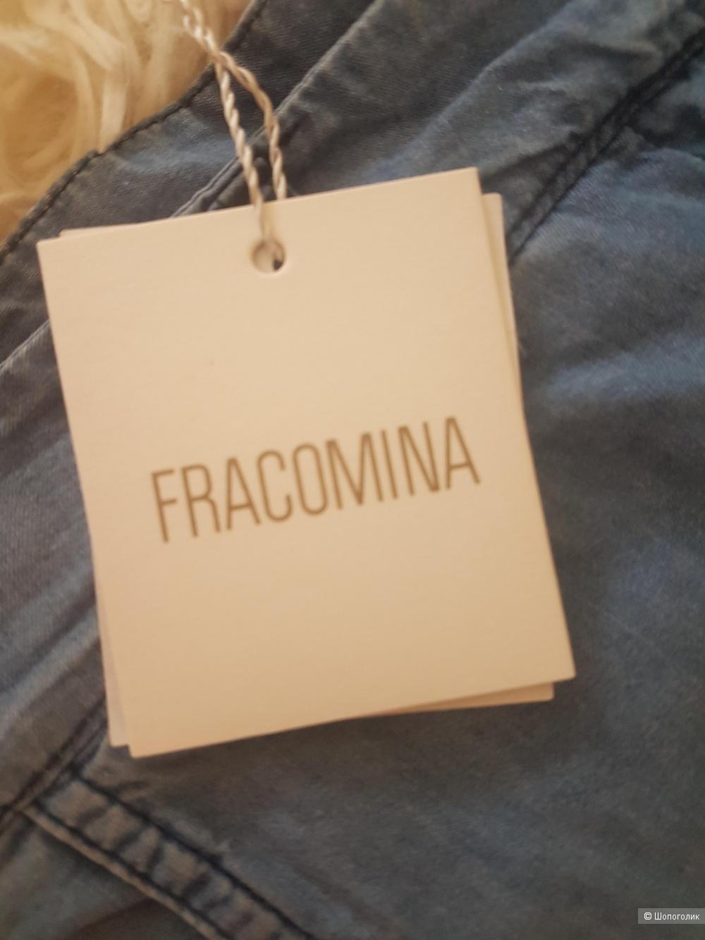 Брюки Fracomina, размер 40