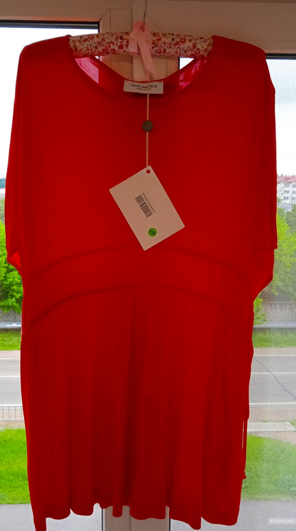 Платье- туника летнее, ANNA RACHELE ,48 размер.