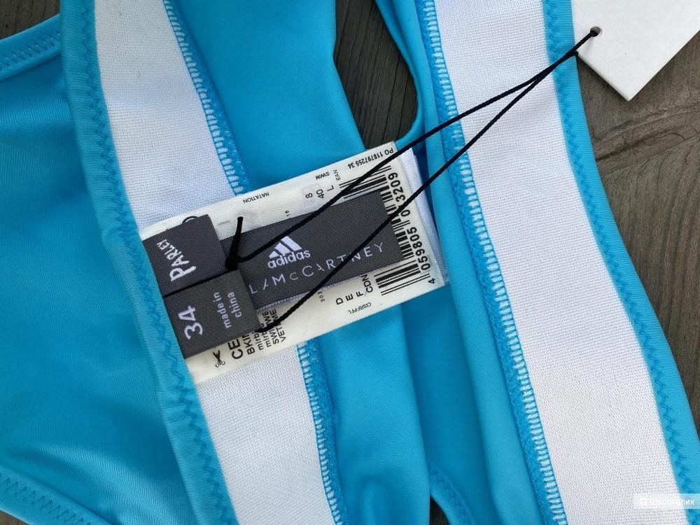 Плавки Adidas Stella McCartney, размер Xs/S