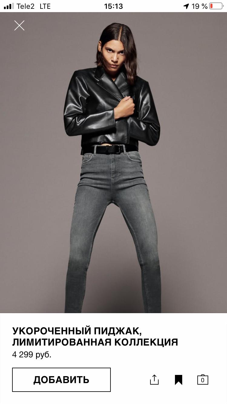 Пиджак Zara xs-s
