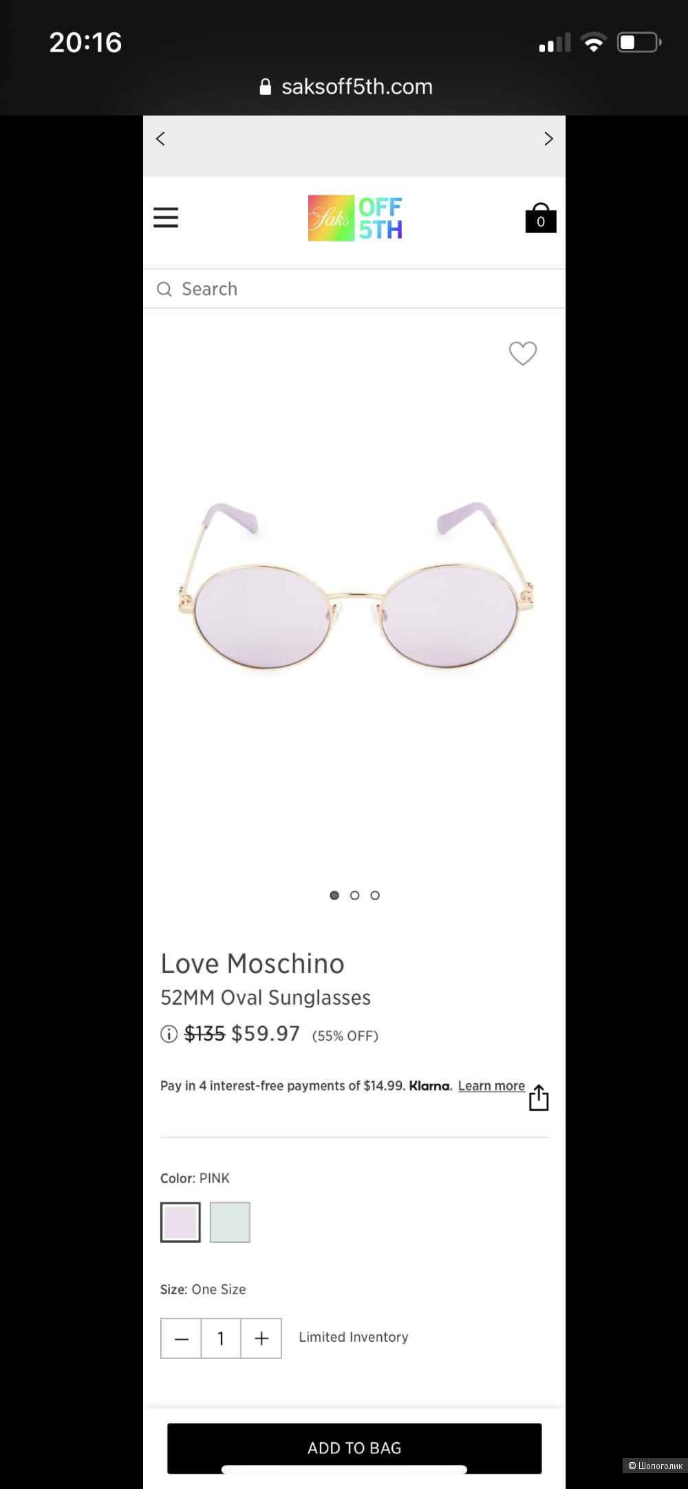 Очки Love Moschino