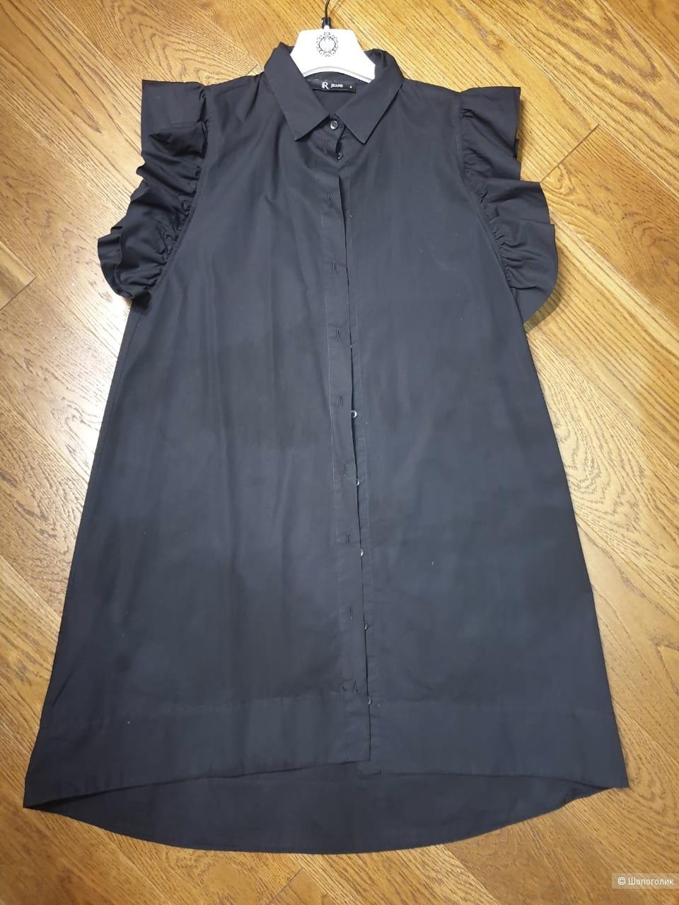 Платье Rinascemento, размер s