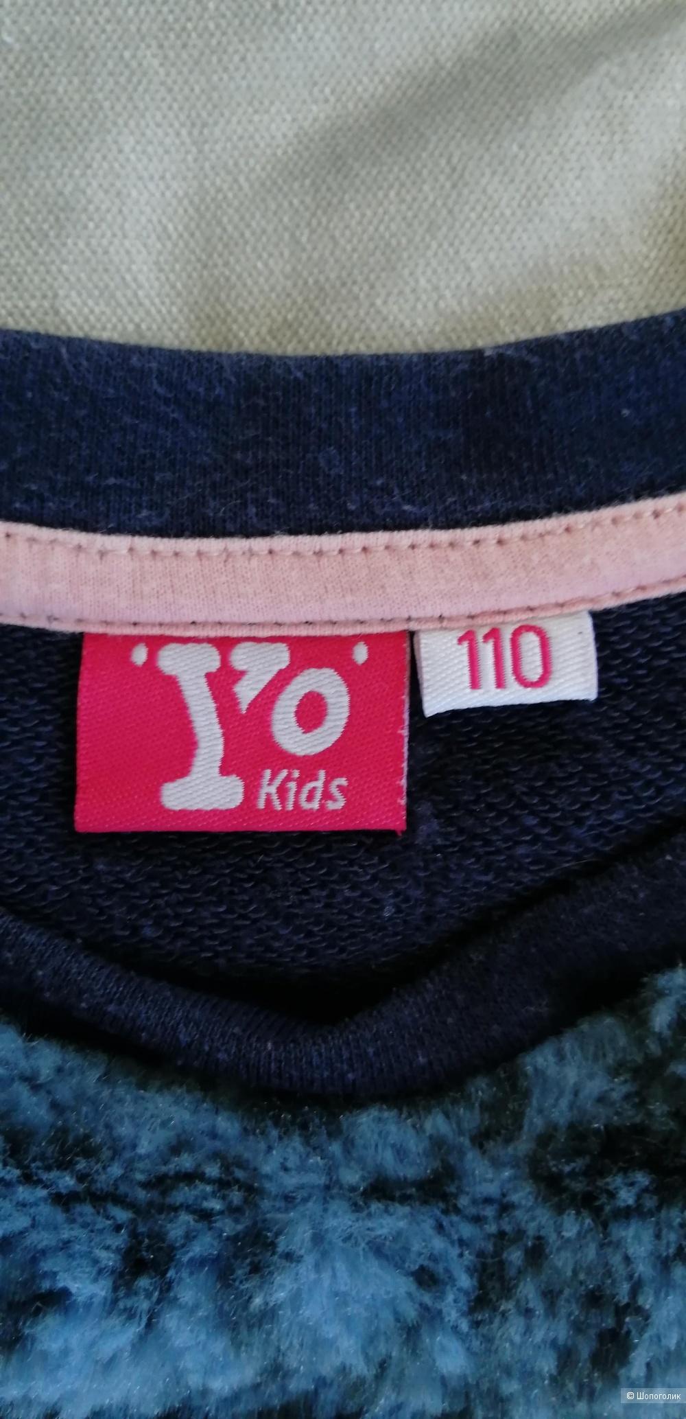 Свитер Yo kids 110