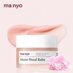 Увлажняющий цветочный бальзам для лица и тела MANYO FACTORY MOIST FLORAL BALM