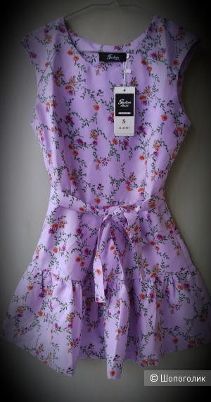 Платье Fashion Classic S