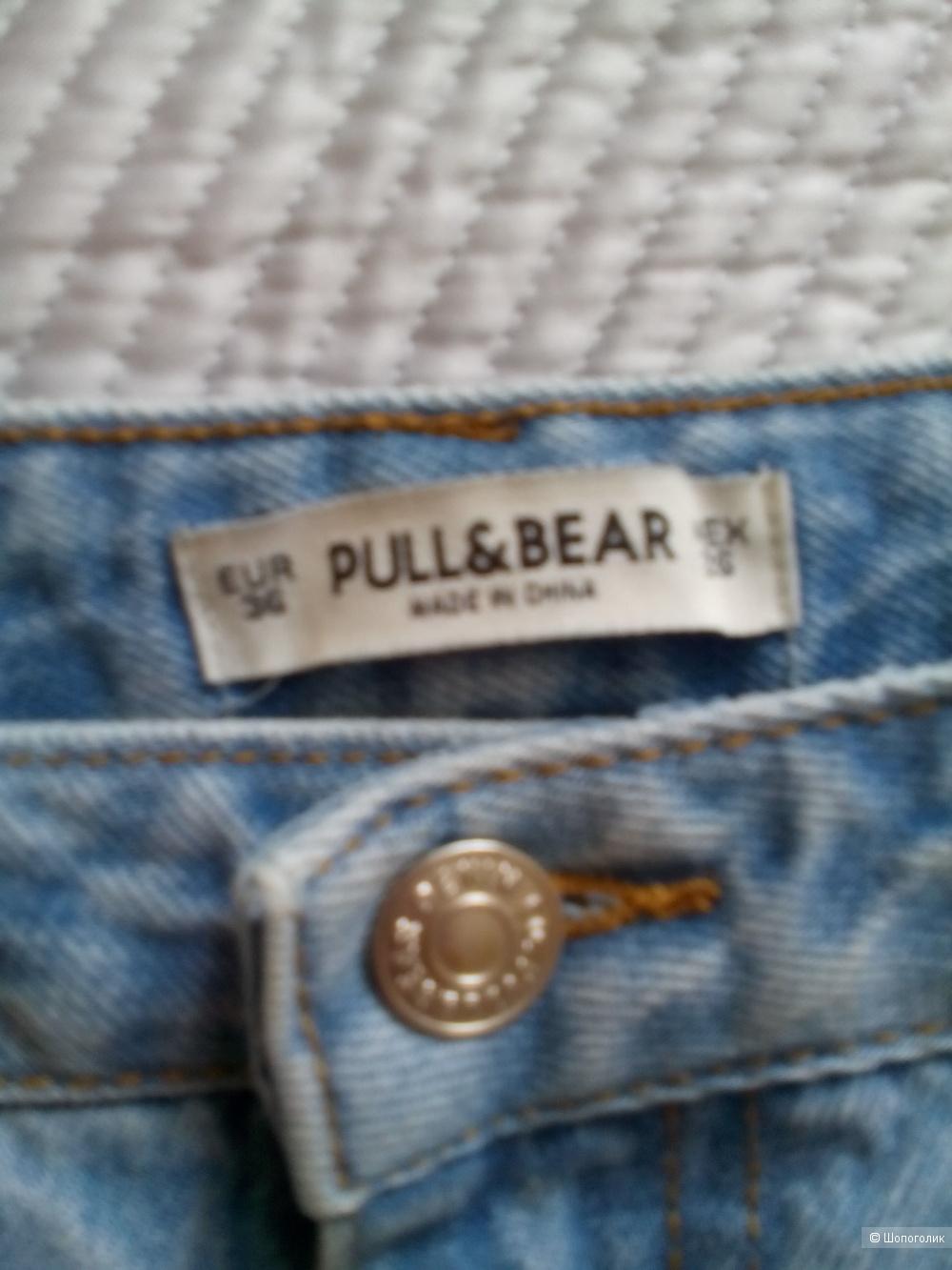Джинсы PULL BEAR размер 36
