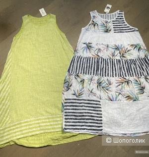 Платье сарафан SUMMER ,48-54