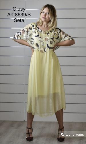 Платье шелковое CERCHI DI SETA,ONE SIZE