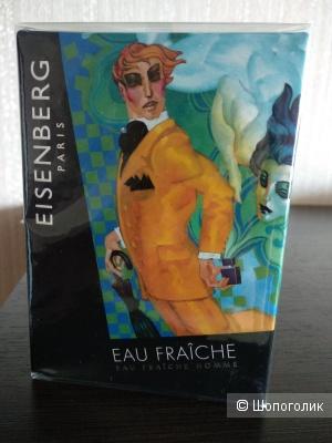 Мужская туалетная вода EISENBERG Eau Fraiche Homme