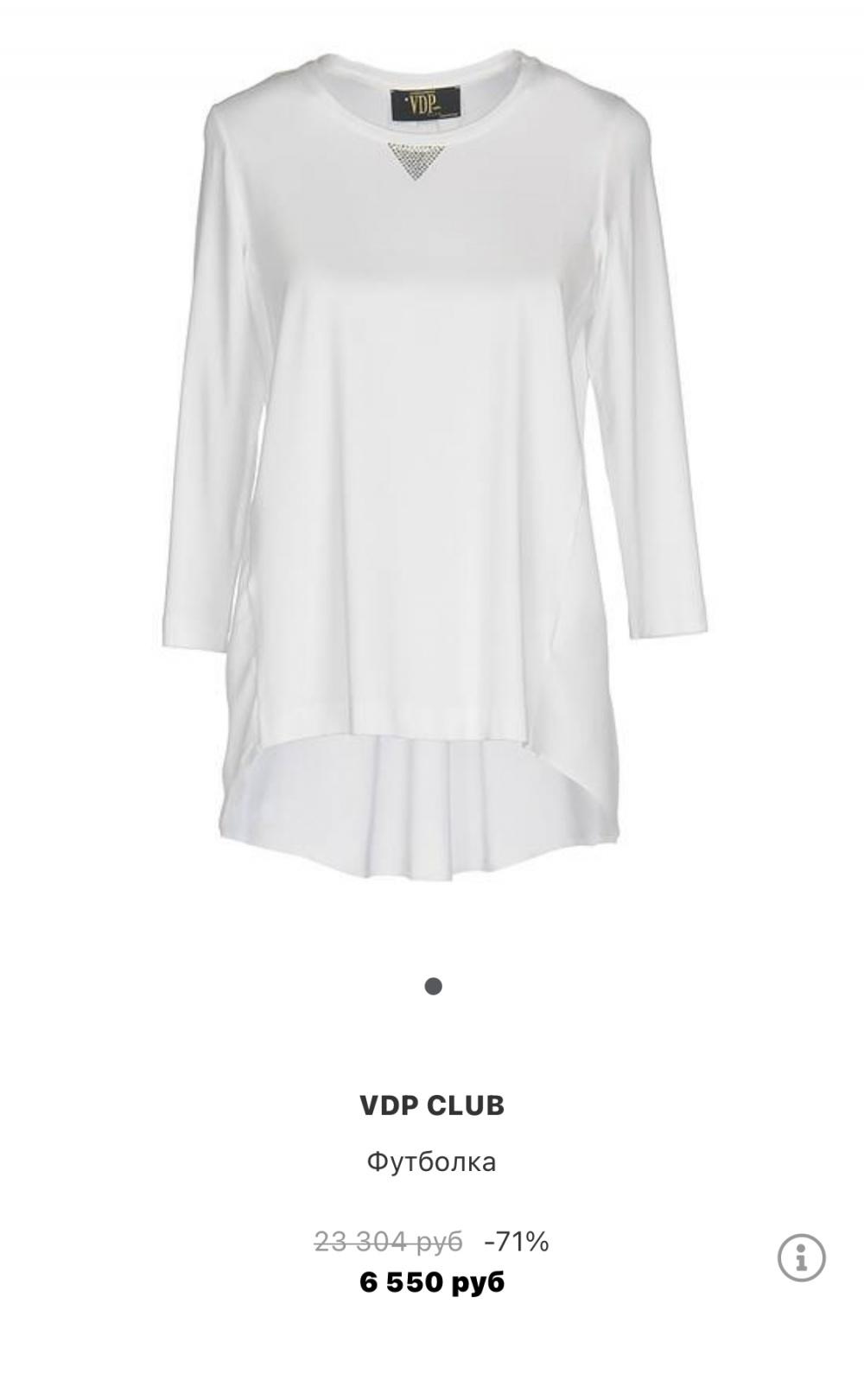 Блузка VDP CLUB,48IT